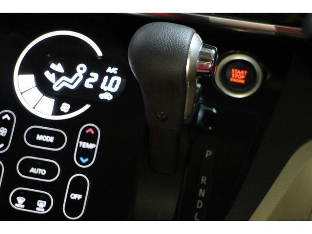 ☆オートエアコン☆車内の温度調節のみで、風向・風量等が自動調節させる快適装備!