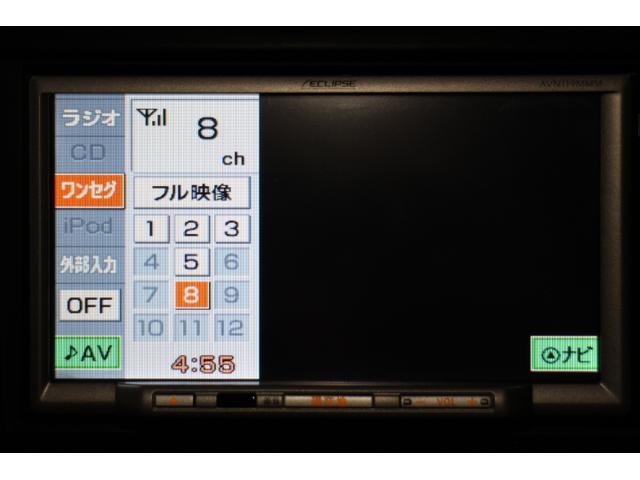 三菱 コルトプラス クールベリー 保証付 SDナビ TV ETC  アルミ