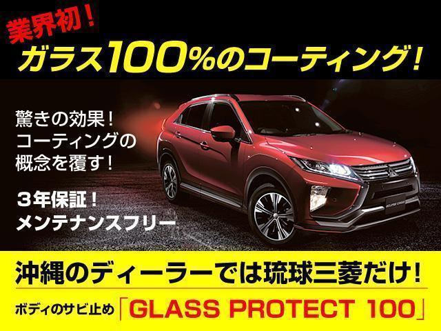 130G →(ゴー)レザーパッケージ  モデリスタエアロ(8枚目)