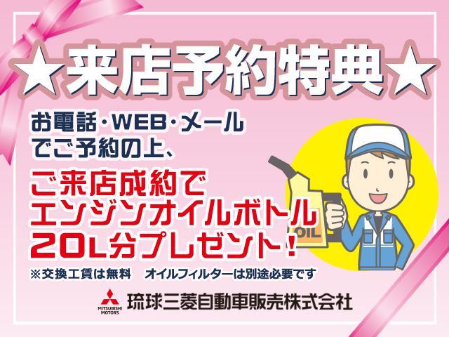 S/内地仕入・ナビ・DTV・Bカメラ・スマートキー・AW(3枚目)