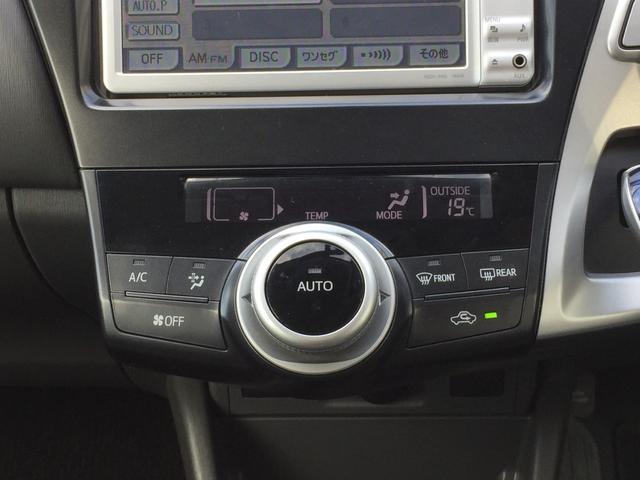 ?・寒い冬で冷えきった身体も暑い夏で火照った身体も全席に快適な空調を届ける【オートエアコン】があれば正常な体温へと戻してくれ、快適なドライブがお楽しみいただけます☆?・