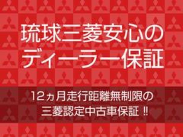 ハイブリッド・スマートセレクション 内地仕入 ワンオーナー車(12枚目)
