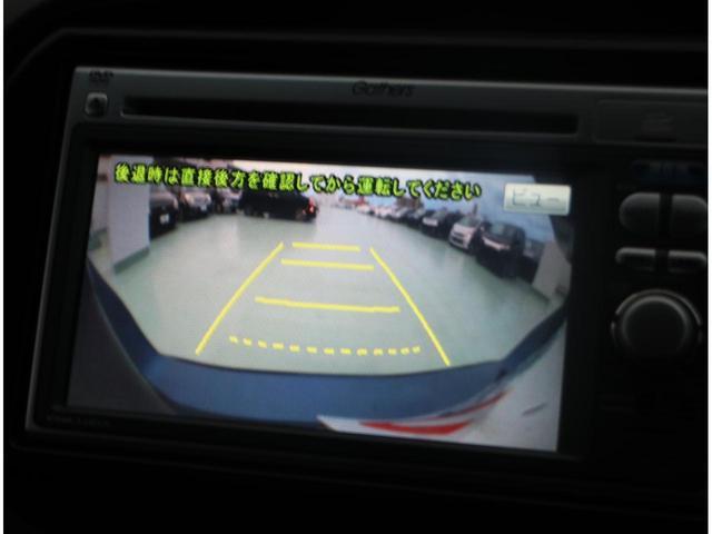 便利な「バックモニター」駐車が苦手な方にもおススメです。