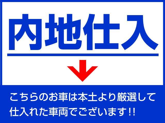 RS-DJE 内地仕入 1オーナー ナビフルTV 純エアロ(7枚目)