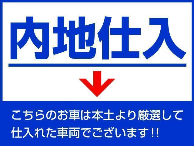 Vタイプ 内地仕入  取説 保証書 記録簿有(5枚目)