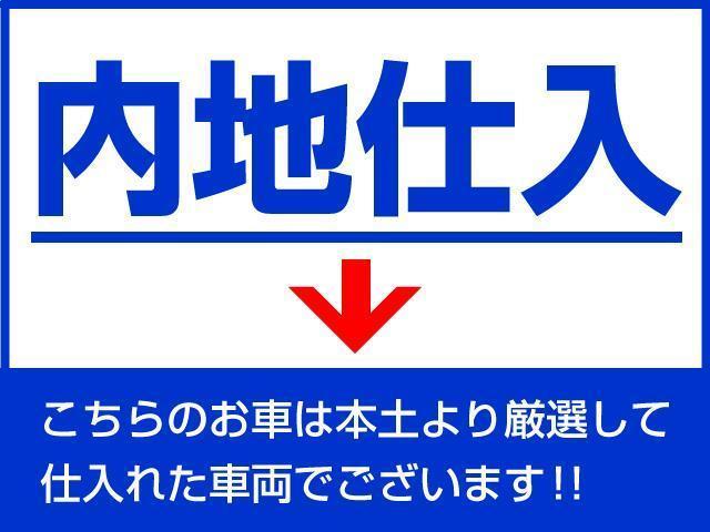 G 内地仕入 ナビ/Bカメラ付 両側スライドドア(6枚目)