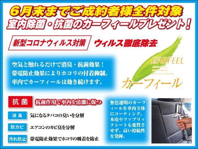 プラスハナCパッケージ/内地仕入・外ナビ・TV・キーレス(3枚目)