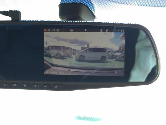 【ドライブレコーダー】今、話題のドライブレコーダー搭載です!万が一に備えてのマストアイテムです!