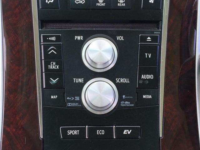 ボタン一つでラジオやTVに切り替えが可能です。