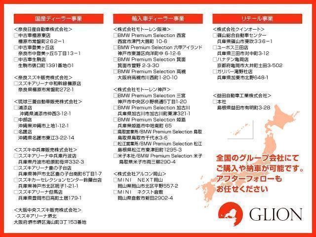 G/内地仕入・外ナビTV・ETC・革巻きコンビハンドル・AW(7枚目)