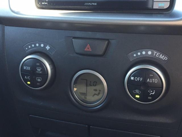 運転席の高さ調整レバーが付いてるのでお好みの高さに調整できます。