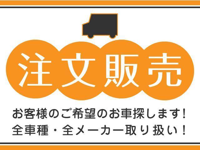 「日産」「セレナ」「ミニバン・ワンボックス」「沖縄県」の中古車44