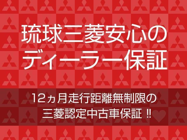 Tセーフティパッケージ ターボ 内地仕入 外ナビTV 保証付(16枚目)