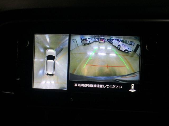 真上から見下ろしているような映像で駐車をサポートするマルチアラウンドモニター。