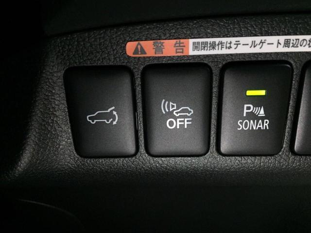EV走行時に車両の接近を告知。車両接近通報装置。
