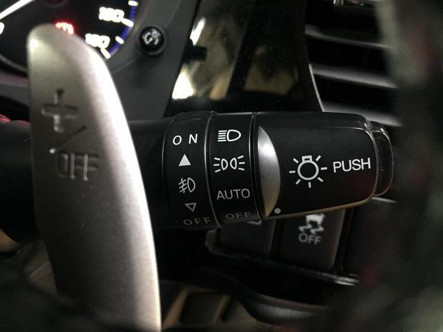 20Gセーフティパッケージ 内地仕入・7人乗り・3列シートワンオーナー・eアシスト スマートキー・プッシュスタート・LEDヘッドライト・オートライト・AW・電動格納ミラー・アイドリングストップ・コーナーポール・(30枚目)