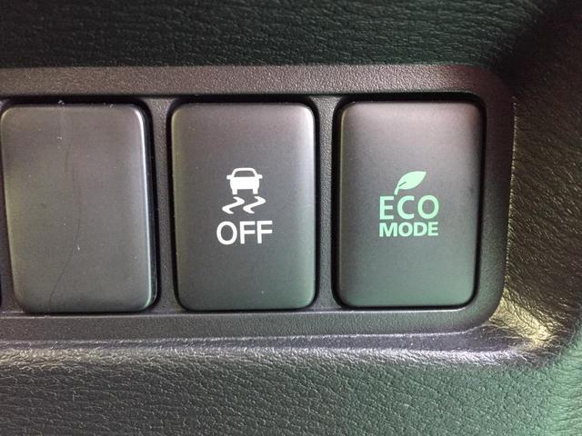 【アイドリングストップシステム】を搭載!燃費が良くなり、停車時,静かです☆
