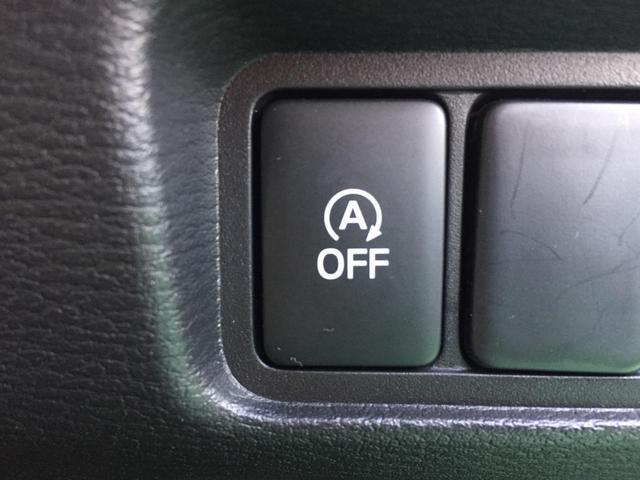 低燃費と環境に貢献するアイドリングストップ。オートストップ&ゴー(AS&G)