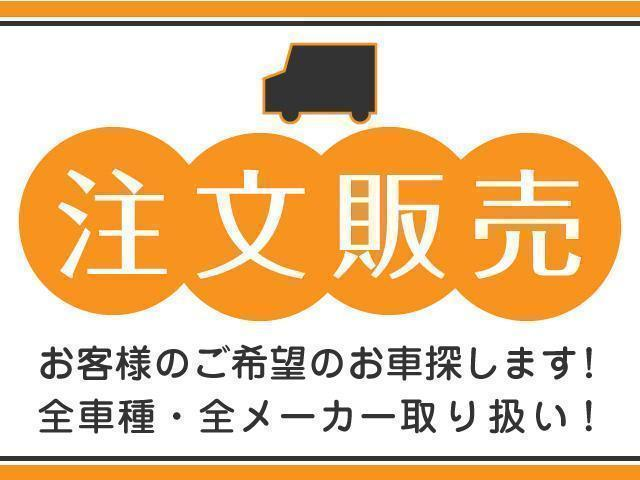 琉球三菱では一週間で約10万台流通する本土のオークション会場より、沖縄では見つからないお客様ご希望のどんなお車でもお探し致します。お気軽にお問い合わせくださいませ。