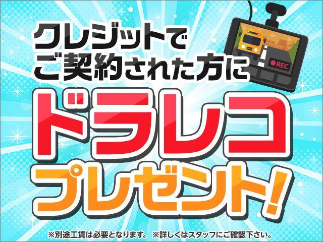 Sツーリングセレクション/内地仕入・純正HDDナビ・Bカメラ(4枚目)