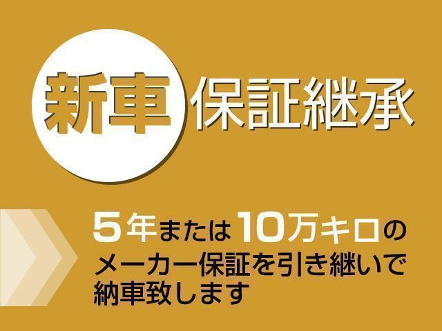 ロングDXターボ/登録済未使用車・純正ナビ・低床ディーゼル(11枚目)