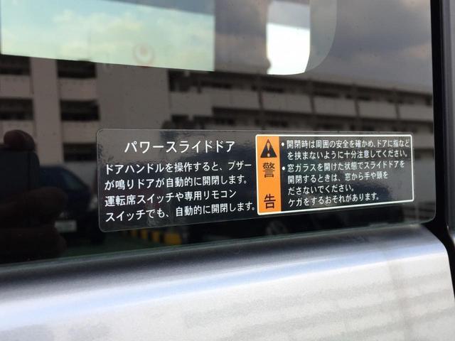 「スズキ」「スペーシアカスタム」「コンパクトカー」「沖縄県」の中古車29