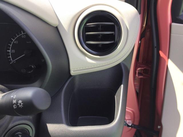 「三菱」「eKワゴン」「コンパクトカー」「沖縄県」の中古車25
