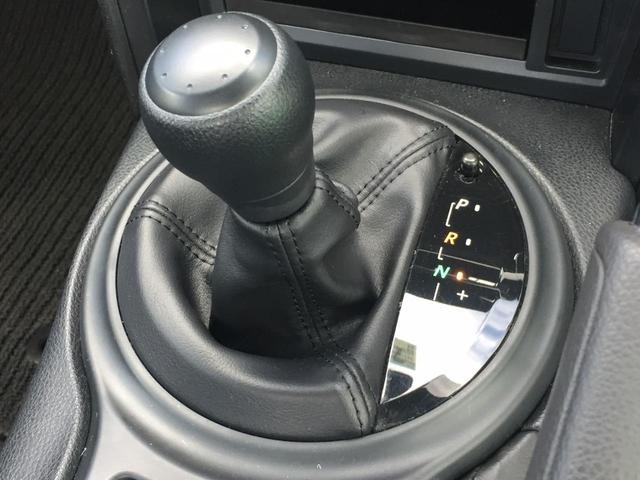 「スバル」「BRZ」「クーペ」「沖縄県」の中古車43