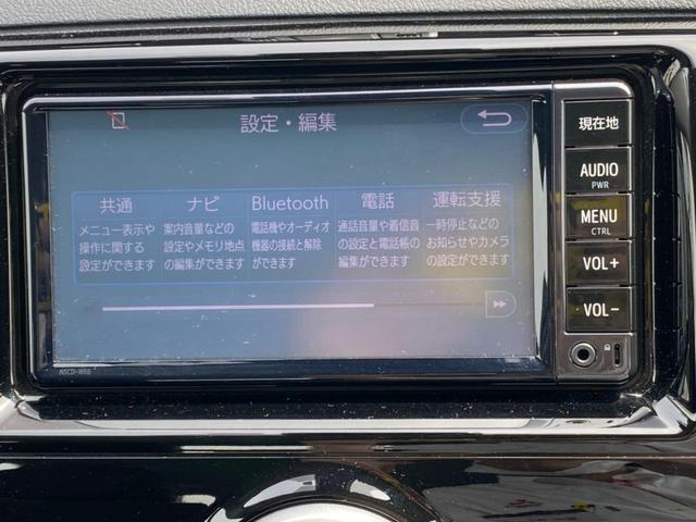 250G 内地仕入・純正ナビ・TV・スマートキー・プッシュスタート・HIDヘッドライト・オートライト・純正アルミホイール・電動格納ミラー・パワーシート・フルフラット(33枚目)