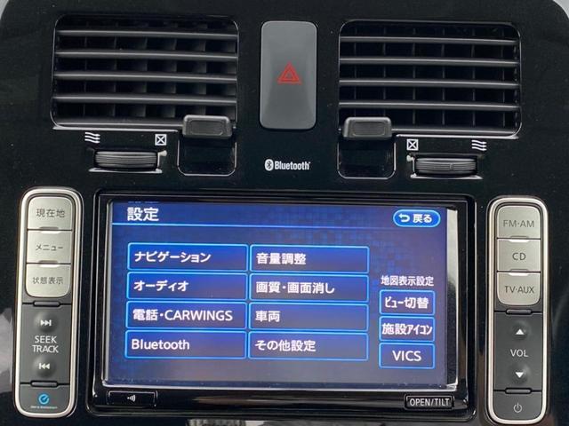 G 内地仕入 純正ナビ フルセグTV バックカメラ LED ETC AW17インチ キーレスエントリー スマートキー 盗難防止システム 衝突安全ボディ 禁煙車 オートクルーズコントロール USB入力端子(41枚目)