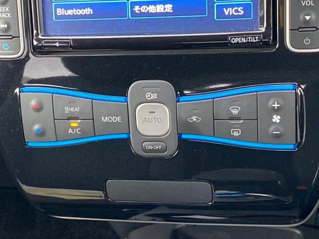 G 内地仕入 純正ナビ フルセグTV バックカメラ LED ETC AW17インチ キーレスエントリー スマートキー 盗難防止システム 衝突安全ボディ 禁煙車 オートクルーズコントロール USB入力端子(42枚目)