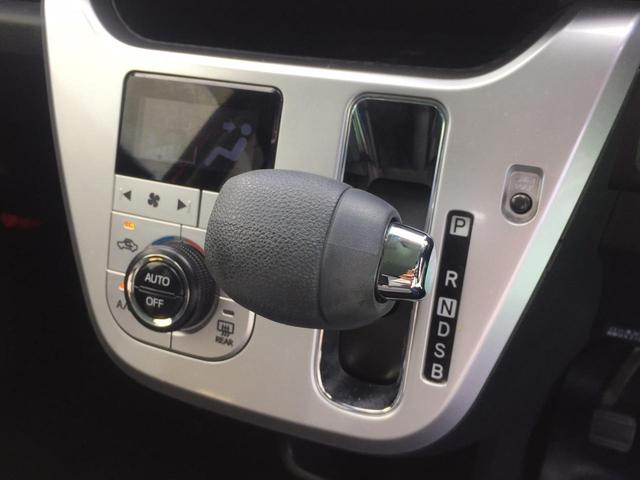 アクティバX 内地仕入車両 ワンオーナー車 カロッツェリアナビ 地デジTV スマートキー プッシュスタート(45枚目)