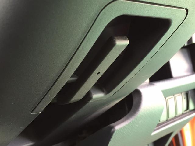 Xターボ 内地仕入・ツートンカラー・ワンオーナー・レーダーブレーキサポート・ナビ・フルセグTV・ディスチャージライト・スマートキーシステム・アイドリングストップ・ETC・シートヒーター(36枚目)