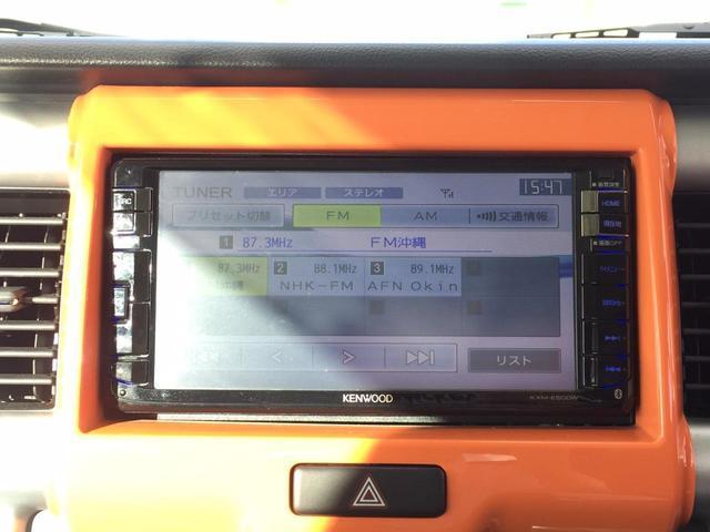 Xターボ 内地仕入・ツートンカラー・ワンオーナー・レーダーブレーキサポート・ナビ・フルセグTV・ディスチャージライト・スマートキーシステム・アイドリングストップ・ETC・シートヒーター(49枚目)