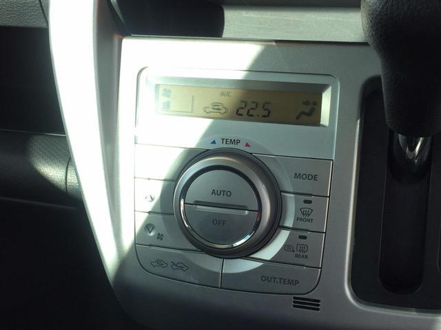 Xターボ 内地仕入・ツートンカラー・ワンオーナー・レーダーブレーキサポート・ナビ・フルセグTV・ディスチャージライト・スマートキーシステム・アイドリングストップ・ETC・シートヒーター(52枚目)