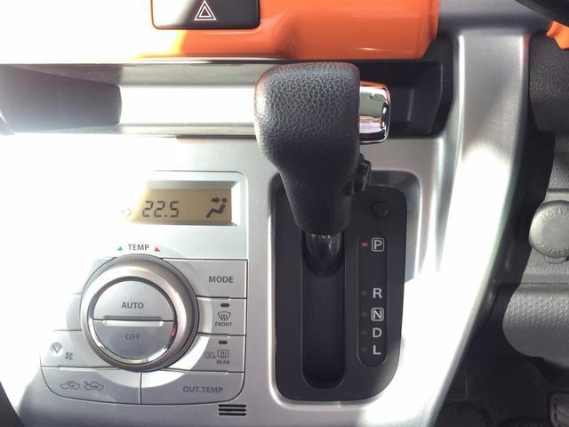 Xターボ 内地仕入・ツートンカラー・ワンオーナー・レーダーブレーキサポート・ナビ・フルセグTV・ディスチャージライト・スマートキーシステム・アイドリングストップ・ETC・シートヒーター(53枚目)