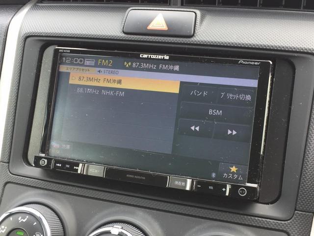 1.5X 内地仕入 エアコン パワーステアリング パワーウィンドウ ABS カロッツェリアナビ CD バックカメラ ETC 衝突軽減ブレーキ トヨタセーフティセンス オートマチックハイビーム 電動格納ミラー(36枚目)