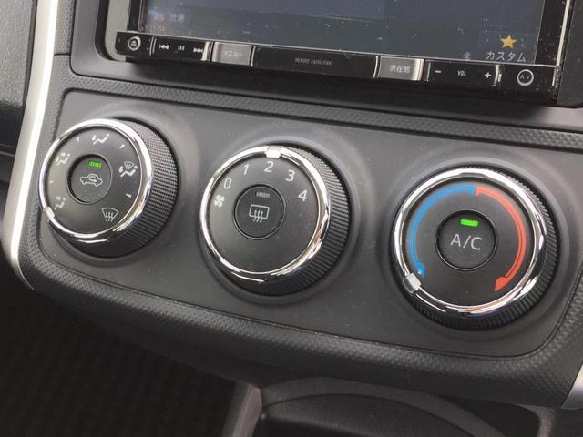 1.5X 内地仕入 エアコン パワーステアリング パワーウィンドウ ABS カロッツェリアナビ CD バックカメラ ETC 衝突軽減ブレーキ トヨタセーフティセンス オートマチックハイビーム 電動格納ミラー(39枚目)