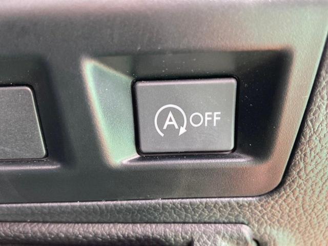 2.0i-L アイサイト 内地仕入 4WD CVT アイサイト 純正ナビ フルセグ バックカメラ ETC スマートキー 純正アルミホイール USB端子入力 アイドリングストップ 電動格納ミラー パワーシート キーレスエントリー(37枚目)