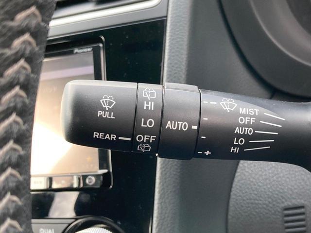 2.0i-L アイサイト 内地仕入 4WD CVT アイサイト 純正ナビ フルセグ バックカメラ ETC スマートキー 純正アルミホイール USB端子入力 アイドリングストップ 電動格納ミラー パワーシート キーレスエントリー(40枚目)