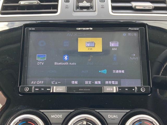 2.0i-L アイサイト 内地仕入 4WD CVT アイサイト 純正ナビ フルセグ バックカメラ ETC スマートキー 純正アルミホイール USB端子入力 アイドリングストップ 電動格納ミラー パワーシート キーレスエントリー(44枚目)