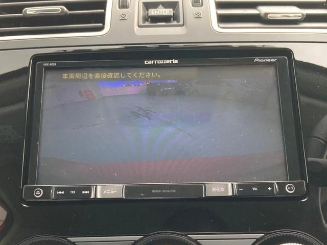 2.0i-L アイサイト 内地仕入 4WD CVT アイサイト 純正ナビ フルセグ バックカメラ ETC スマートキー 純正アルミホイール USB端子入力 アイドリングストップ 電動格納ミラー パワーシート キーレスエントリー(45枚目)