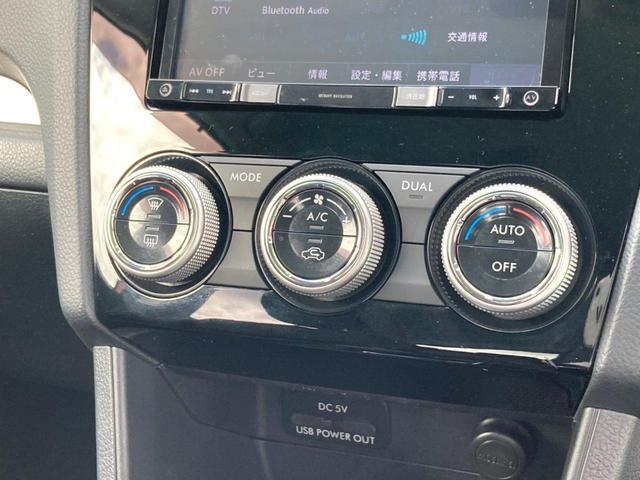2.0i-L アイサイト 内地仕入 4WD CVT アイサイト 純正ナビ フルセグ バックカメラ ETC スマートキー 純正アルミホイール USB端子入力 アイドリングストップ 電動格納ミラー パワーシート キーレスエントリー(46枚目)
