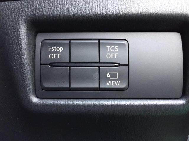 XD 内地仕入 ETC スマートキー プッシュスタート マツダコネクト DVD再生 フルセグTV LEDライト フォグランプ 純正アルミホイール バックカメラ サイドカメラ USB端子(29枚目)