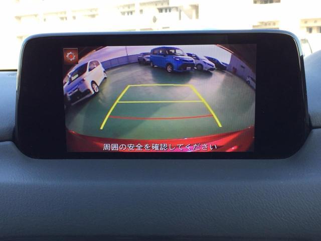 XD 内地仕入 ETC スマートキー プッシュスタート マツダコネクト DVD再生 フルセグTV LEDライト フォグランプ 純正アルミホイール バックカメラ サイドカメラ USB端子(37枚目)
