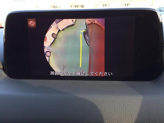 XD 内地仕入 ETC スマートキー プッシュスタート マツダコネクト DVD再生 フルセグTV LEDライト フォグランプ 純正アルミホイール バックカメラ サイドカメラ USB端子(38枚目)