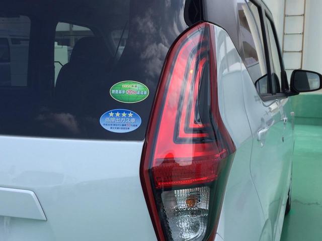 G 届出済未使用車 e-アシスト 衝突軽減ブレーキ スマートキー プッシュスタート コーナーセンサー USB入力端子 マイパイロット 電動パーキングブレーキ&ブレーキオートホールド シートヒーター(27枚目)