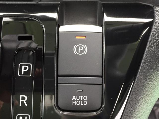 G 届出済未使用車 e-アシスト 衝突軽減ブレーキ スマートキー プッシュスタート コーナーセンサー USB入力端子 マイパイロット 電動パーキングブレーキ&ブレーキオートホールド シートヒーター(40枚目)