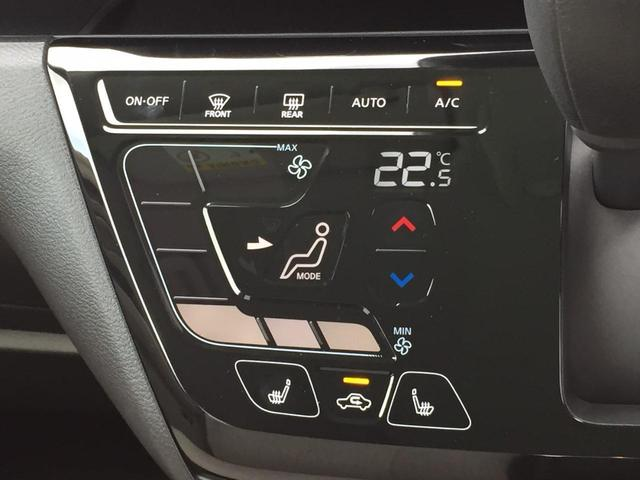 G 届出済未使用車 e-アシスト 衝突軽減ブレーキ スマートキー プッシュスタート コーナーセンサー USB入力端子 マイパイロット 電動パーキングブレーキ&ブレーキオートホールド シートヒーター(41枚目)