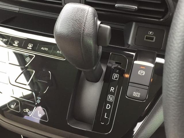 G 届出済未使用車 e-アシスト 衝突軽減ブレーキ スマートキー プッシュスタート コーナーセンサー USB入力端子 マイパイロット 電動パーキングブレーキ&ブレーキオートホールド シートヒーター(42枚目)
